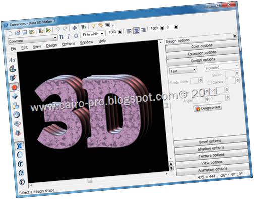 Xara 3D Maker 7.0.0.415 عملاق الكتابة والتصميم ثلاثي الأبعاد
