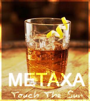 metaxa_touch_the_sun_by_thebigredmonster-d3bgr16
