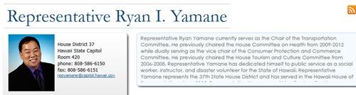 Yamane