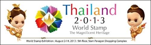 Thailand 2013.St