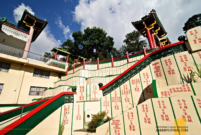 Curious Wall Inscribed with Chinese Writings at Baguio City's Bell Church