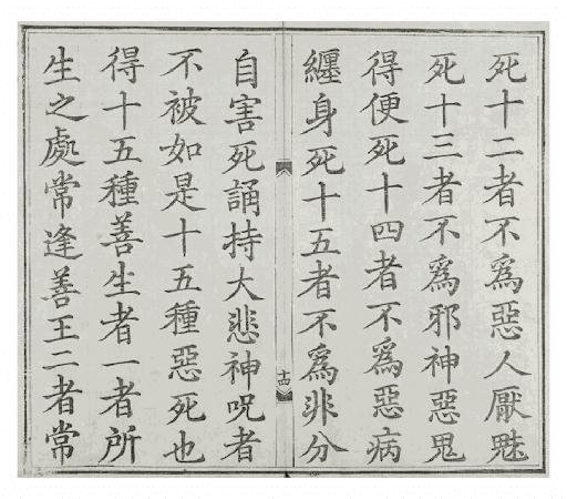 DaiBiChu-BanKhac1810_16.png