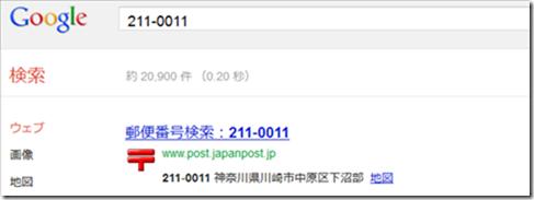 2012-11-19_14h04_16