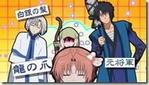 Akatsuki no Yona - 11 -26