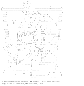 [AA]Tsukuyomi Sasami PC Faff (Sasami-san@Ganbaranai)
