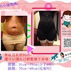 【乳腺疏通】乳腺通了 身材也找到對的方式來調整 ~來自桃園的小諭媽咪