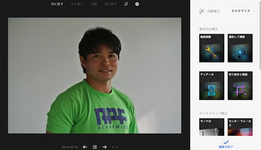 スクリーンショット 2014-02-19 13.08.43.png