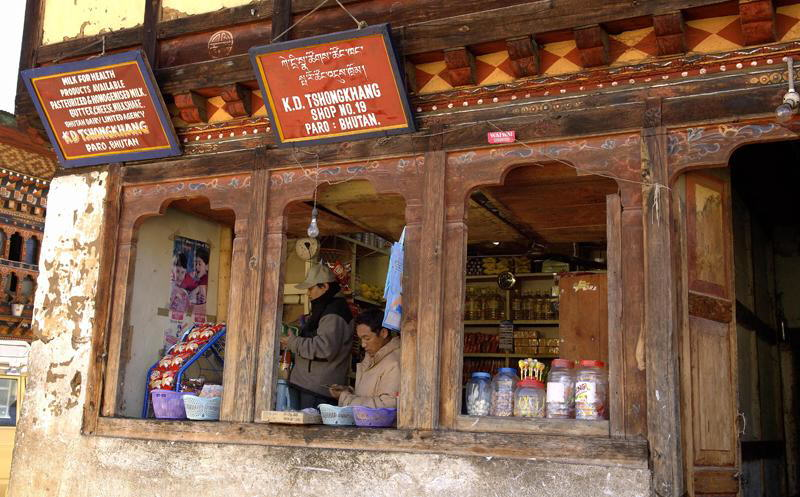 Photographs From Bhutan