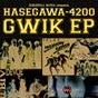HASEGAWA-4200_GWIK EP(DBLB-020)