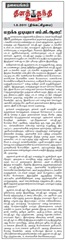 mgr_article_dailythanthi