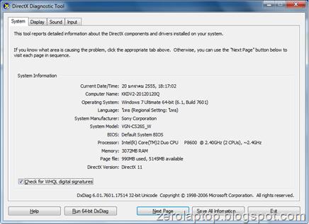 nVidia Geforce 9300–Sony Vaio CR,CS Win7 64bit Driver Download