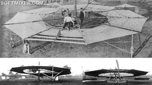 Самолет-зонтик-226658(2)