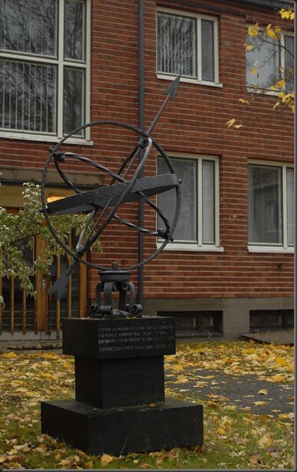 Kunnantalon muistomerkit majavan vieralu 022