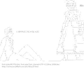 [AA]Emiya Shiro & Saber (Fate)