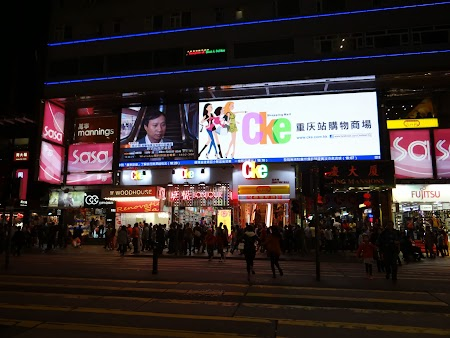 Intrare Chungking Mansions