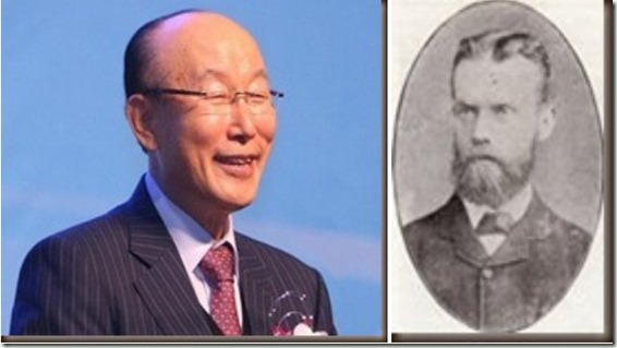 Yonggi Cho and Henry Davies
