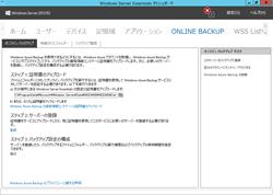2014-06-30_214650