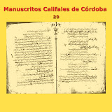 Manuscritos Califales (29)
