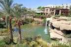Фото 6 Savoy Sharm El Sheikh