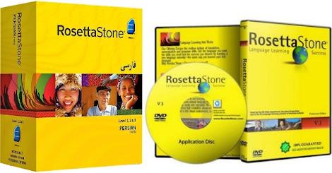 Rosetta Stone PERSA (Persian, Farsi) [ Curso Multimedia ] – Curso de idioma PERSA de Rosetta Stone, lider mundial en el aprendizaje de idiomas