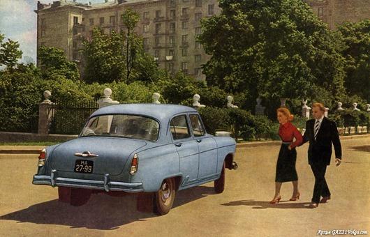 1958_avtoexport_010