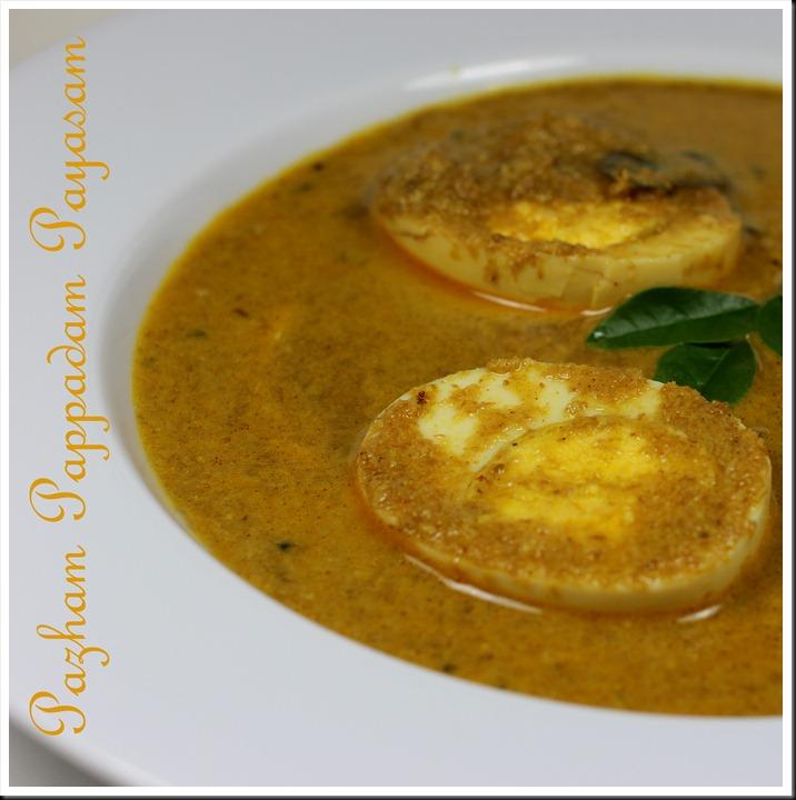 Varutahracha mutta curry