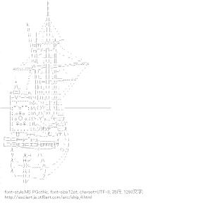 [AA]船