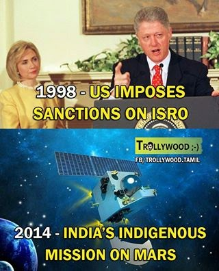 mission to mars movie in tamil