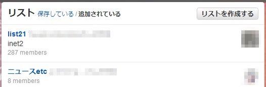 20130711184655.jpg