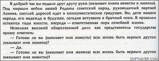 2013-08-05_174853