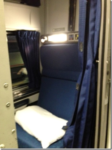 Amtrak room 1