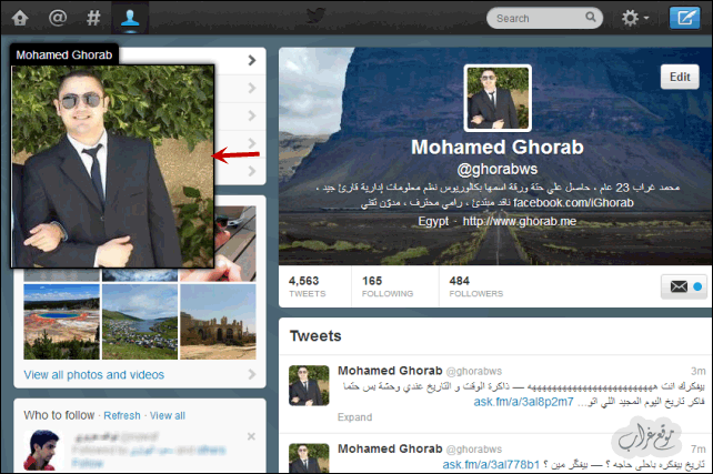 Zoom Twitter Profile