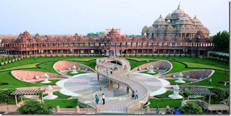 Lotus Garden Delhi Akshardham Temple India Picture