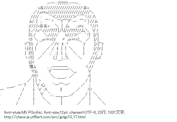 ゴルゴ13,デューク・東郷,笑う