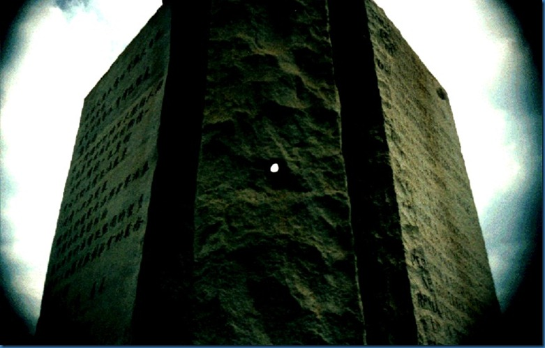 Hole in Georgia Guidestones - North Star