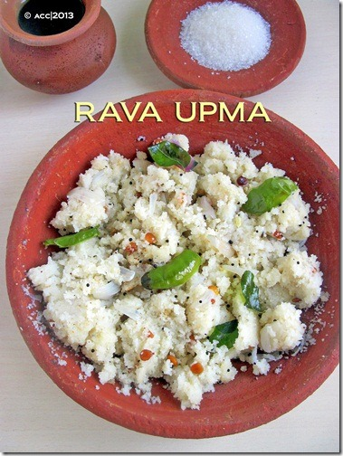 rava upma earthen plate 1