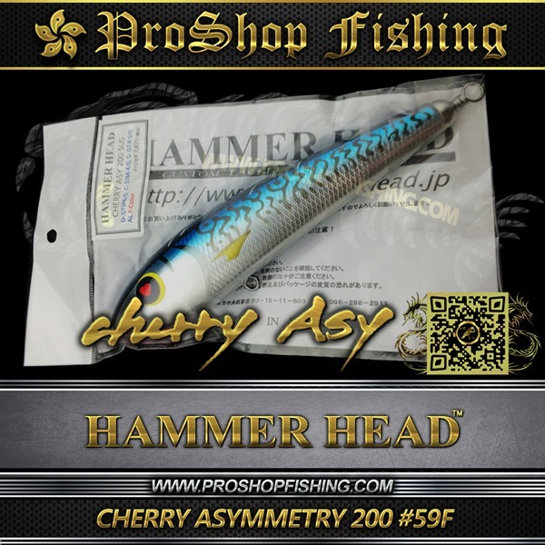 hammerhead CHERRY ASYMMETRY 200 #59F.7