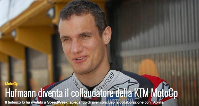 KTMでモトGP開発を続ける:アプ...
