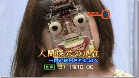 meanwhile-japan-022