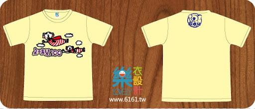 A301-1-嘉義-安琪兒幼稚園-團體服.jpg