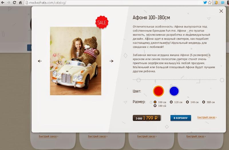 фотосессии в Барнауле, фотограф в Барнауле, корпоративная съёмка, фотосъёмка для сайта