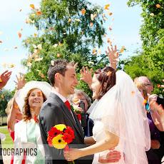 Marwell-Hall-Wedding-Photography-LJPhoto-CSS-(110).jpg