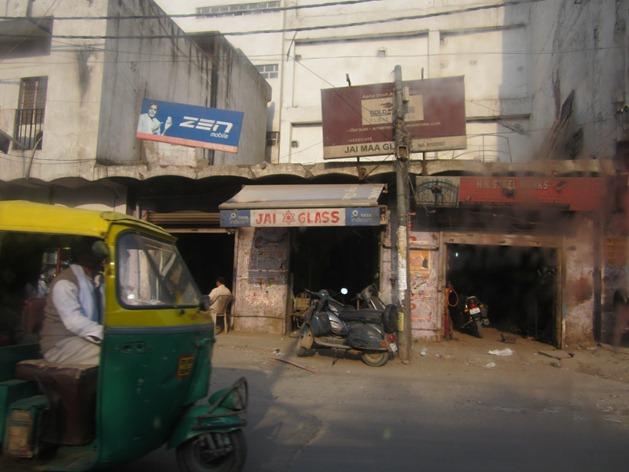 india 2012 194