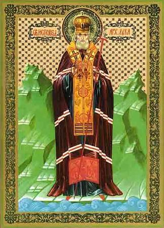 Святитель Лука (Войно-Ясенский)