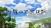 Sakamichi no Apollon - OP - Large 01