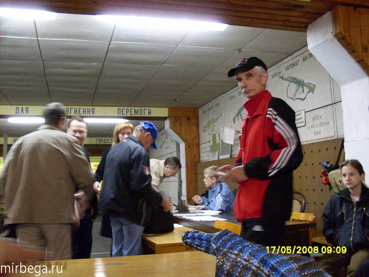 Фотографии. 2008. Киев - 9