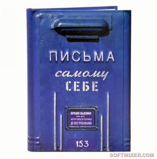 item2394_img1