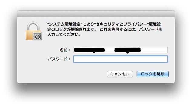 SecurityAgent.jpg