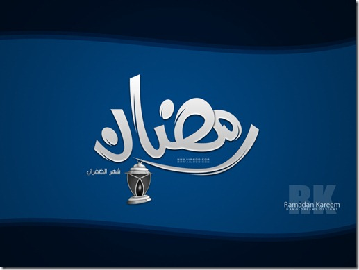 Ramadan-Kareem2