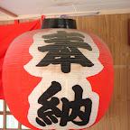 神社_201204_MartijnTellinga_糸島